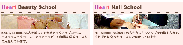 Heart Beauty School/Heart Nail School