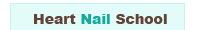 Heart Nail School メイク ネイル スクール